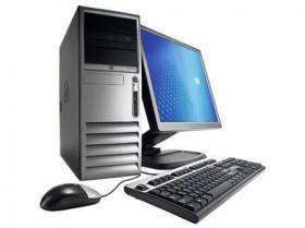 Prodinamik.si .: Monitorji » Komplet računalnik + Monitor LCD 17 :.